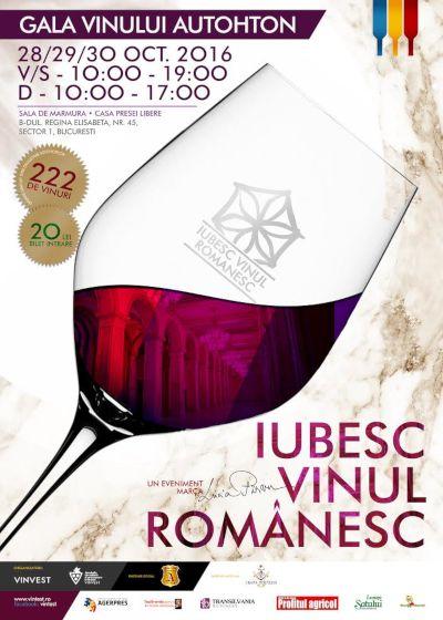 Gala Vinului Românesc 2016 în București - 28 – 30 octombrie 2016